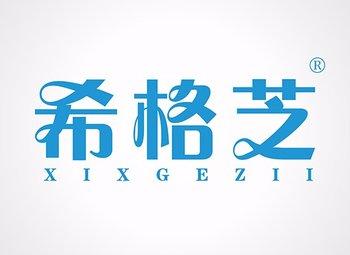 11-A374 希格芝,XIXGEZII