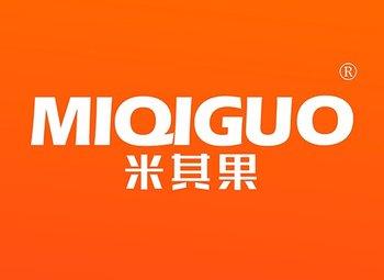 9-A657 米其果,MIQIGUO