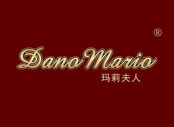 33-A208 玛莉夫人,DANOMARIO