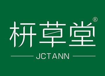 5-A288 枅草堂 JCTANN