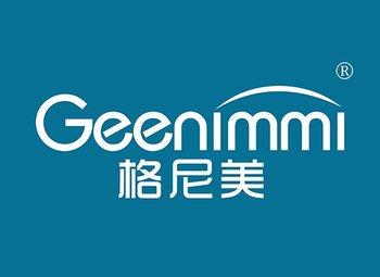 11-A372 格尼美,GEENIMMI