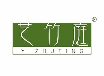 16-A053 艺竹庭,YIZHUTING