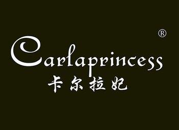 33-A199 卡尔拉妃 CARLAPRINCESS