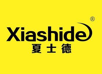 11-A383 夏士德,XIASHIDE