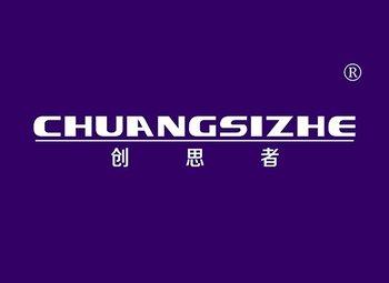 12-A280 创思者,CHUANGSIZHE