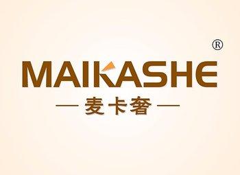 29-A388 麦卡奢,MAIKASHE