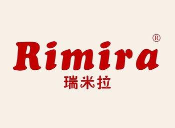 27-A100 瑞米拉