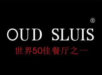 43-A004 OUD SLUIS