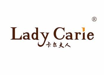 33-A231 卡尔夫人 LADY CARLE