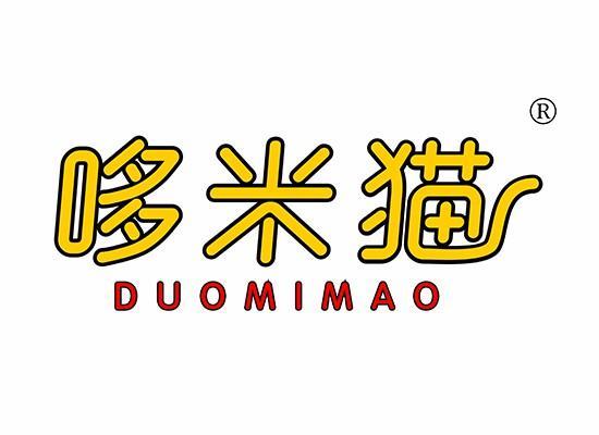 9-A700 哆米猫 DUOMIMAO