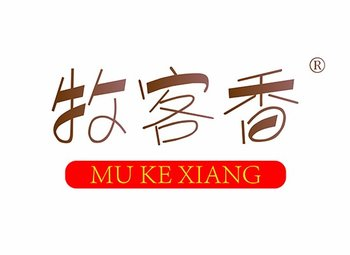29-A457 牧客香 MUKEXIANG