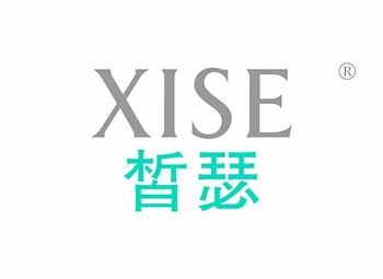 3-A536 皙瑟 XISE