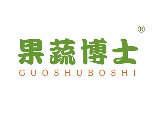 果蔬博士 GUOSHUBOSHI