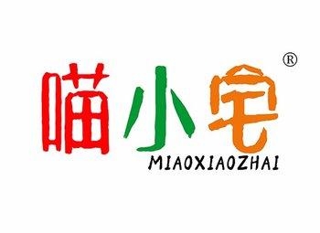 43-A409 喵小宅 MIAOXIAOZHAI