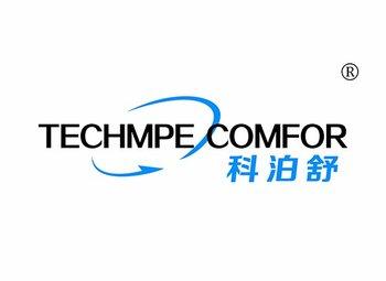 11-A443 科泊舒 TECHMPE COMFOR