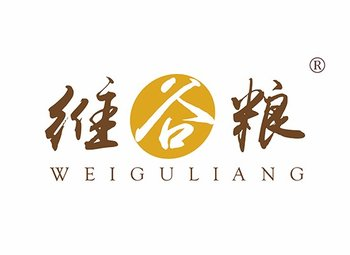 维谷粮 WEIGULIANG