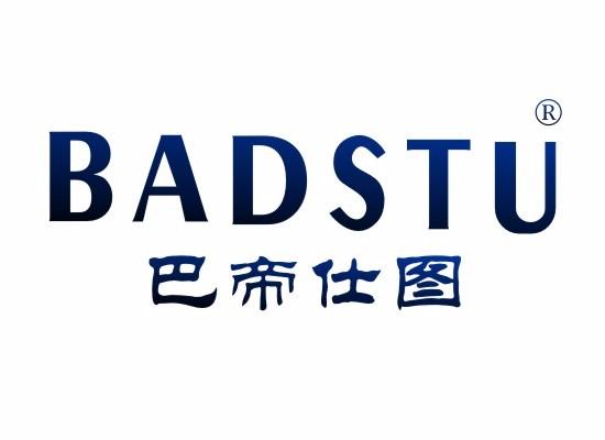 巴帝仕图,BADSTU