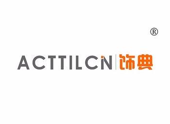 饰典 ACTTILCN