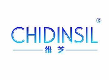 32-A111 维芝 CHIDINSIL