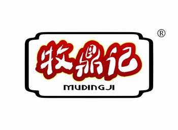 29-B442 牧鼎记 MUDINGJI