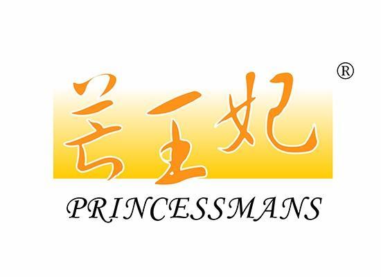 31-A176 芒王妃 PRINCESSMANS