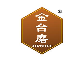 30-A564 金台磨 JINTAIMO