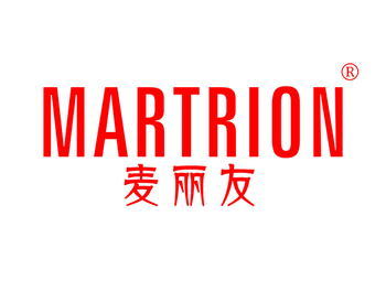 21-A155 麦丽友 MARTRION