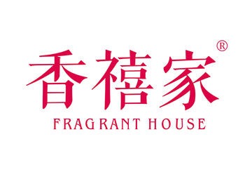 43-A540 香禧家 FRAGRANT HOUSE