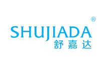 成功案例:舒嘉达 SHUJIADA