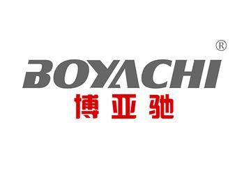 12-A290 博亚驰 BOYACHI