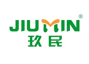 43-A474 玖民 JIUMIN