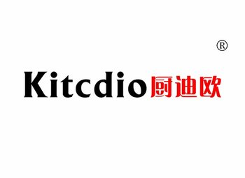 厨迪欧KITCDIO