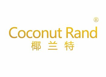 33-A354 椰兰特 COCONUT RAND