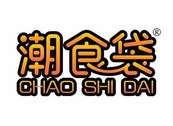 31-A183 潮食袋 CHAOSHIDAI