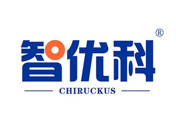 7-A022 智优科 CHIRUCKUS