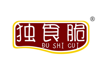 31-A187 独食脆 DUSHICUI