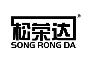 9-A513 松荣达 SONGRONGDA