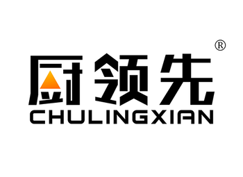 9-A516 厨领先 CHULINGXIAN