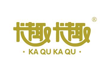 31-A185 卡趣卡趣 KAQUKAQU