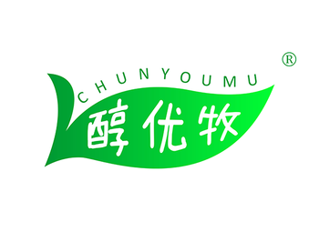 29-A617 醇优牧 CHUNYOUMU