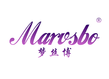 24-A265 梦丝博,MARVSBO