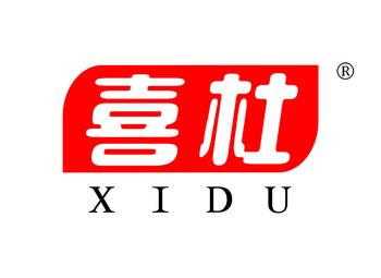 11-A560 喜杜 XIDU