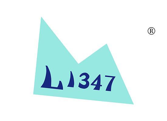 33-A400 1347L