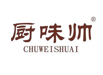 30-A667 厨味帅CHUWEISHUAI