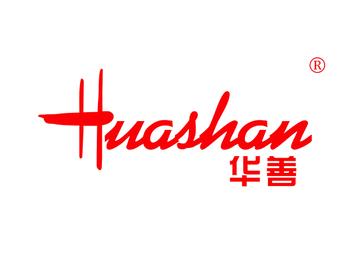 4-A085 华善HUASHAN
