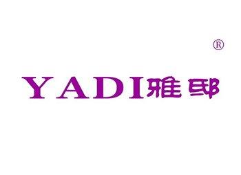 19-A160 雅邸YADI
