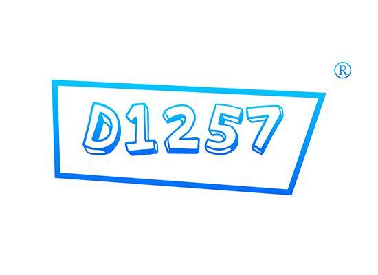 33-A411 1257D