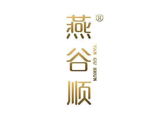 29-A656 燕谷顺YANGUSHUN