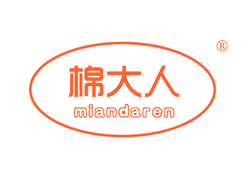 5-A398 棉大人MIANDAREN