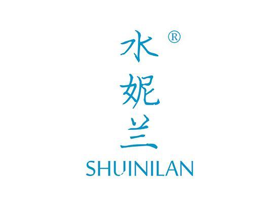3-A762 水妮兰SHUINILAN